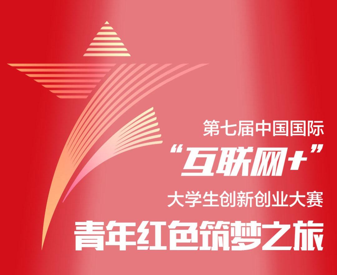 小投资冷门暴利行业,广东中山举行服务业新兴业态高峰论坛聚焦产业联合和创新
